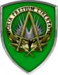 NATO SHAPE