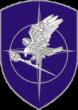 NATO SCHOOL