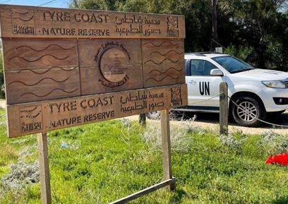 2 la tyre coast nature reserve